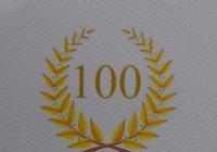 100, Geburtstag